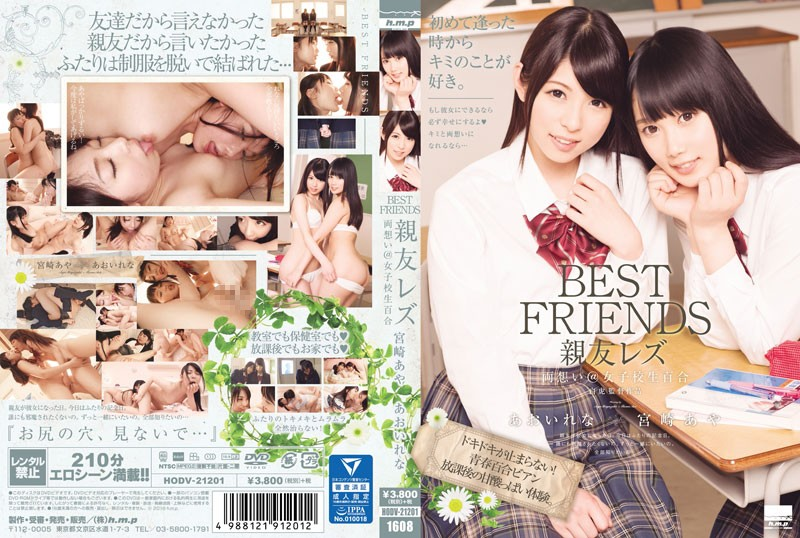 HODV-21201 BEST FRIENDS Best Friend Lesbian Both Feelings @ School Girls Lily Rena Aoi × Aya Miyazaki