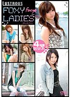 「FOXY LADIES」のパッケージ画像