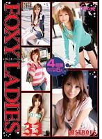 「FOXY LADIES 33」のパッケージ画像