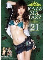 「RAZZ-MA-TAZZ ラズマタズ 21」のパッケージ画像
