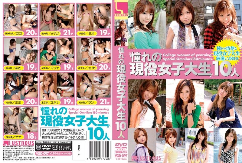 [VGD-096]  10 People Longing For Active Female College Student