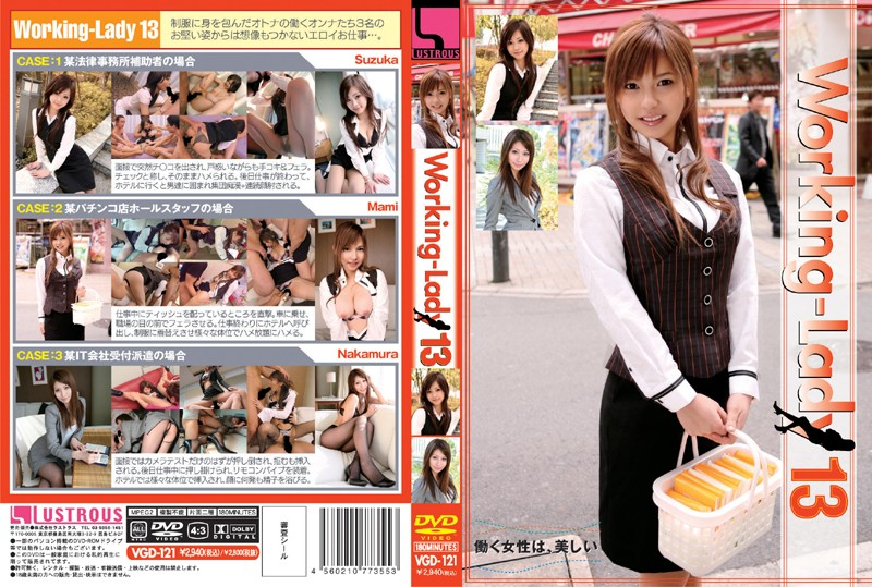 VGD-121 Working-Lady 13