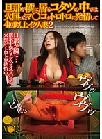 VANDR-096 - You Flushed Is Estrus To The Pulp In The Kotatsu Husband Is Staying Next To