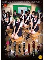 Watch VANDR-116 Please Imagine, You Teachers.After Over During Class Group Hypnosis Of 10 People ○ Student ....taboo Of 10 Wanted Gone Within You Alive