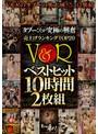���֡���������ˤζ�ʳ ��夲���TOP20 V��R�٥��ȥҥå�10����2����