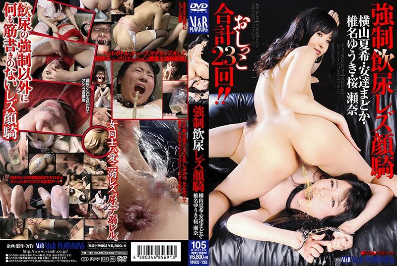 Lesbian Japanese Tongue Kiss