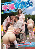 VSPDS-599 - Shyness Nursing Uniforms Embarrassing! Caregivers Naked