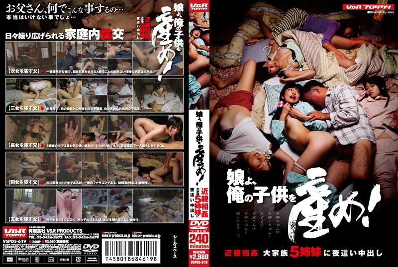 censored дочь порно