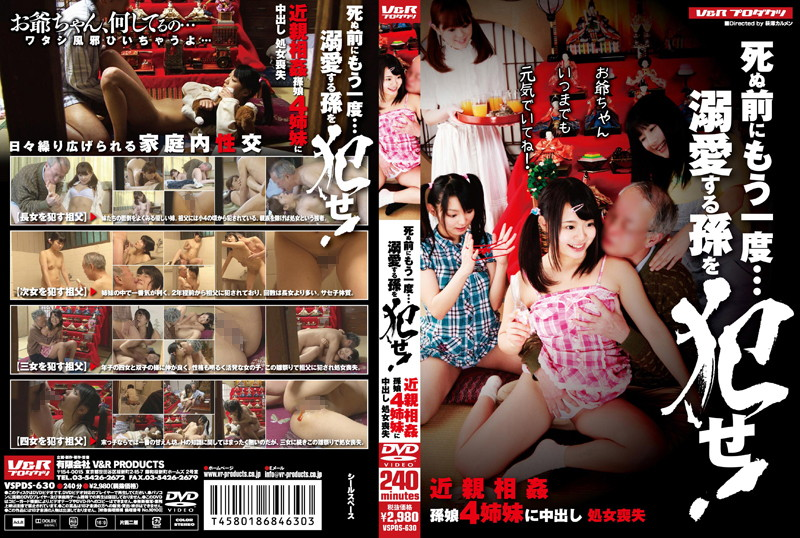 42vspds630pl VSPDS 630 I Want to Get Laid One More Time Before I Die… He'll Do His Beloved Granddaughters! Incest   4 Sisters Who Lose Their Virginity and Get a Cream Pie