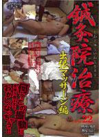 - 12/08のツイートまとめ 速報アダルト無料動画アンテナ@FC2