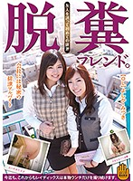 STD-415 Poultry Friend. OL Or Yoshika · Mizuki Company Is Secretly Excreted Part-timers