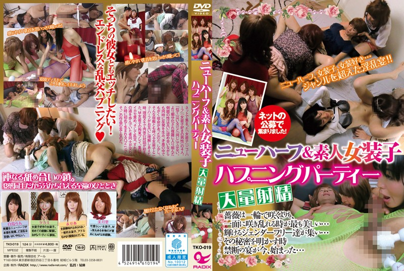 TKO-019 Transsexual & Amateur Joso-ko Happening Party