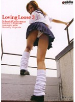「Loving Loose3」のパッケージ画像