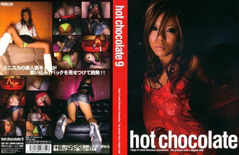 DIGI-031 hot chocolate 9