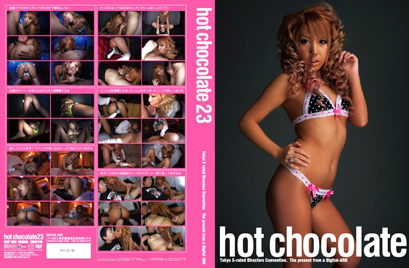 DIGI-068 hot chocolate 23