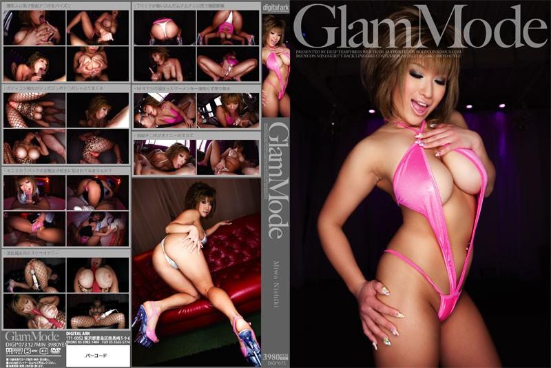 DIGI-073 Glam Mode Miwa Nishiki