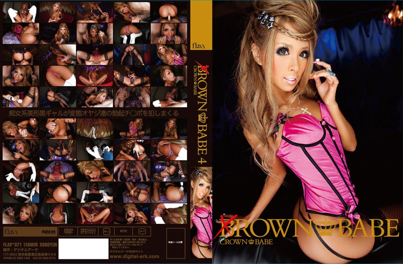 [FLAV-071] CROWN BABE 4 HARUKI 日本成人片库-第1张