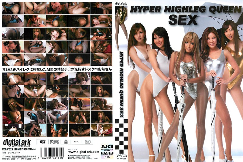 HYPER HIGHLEG QUEEN SEX