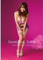 IMMORAL SHOP 95cm Hcup 桃咲まなみ