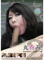 Watch Slurp! Dr. Hikaru Formic Mouth Deep Throat 2
