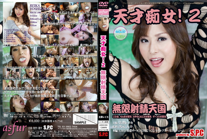 Blow ASW-095 Slut Genius! Two Infinite Heaven Ejaculation  Body Conscious