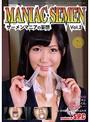 MANIAC SEMEN Vol.3 �������ޥ˥������� �����㵪