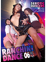 RANCHIKI-DANCE VOL.06