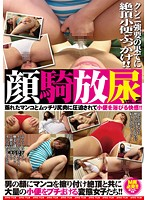 Image RAM-087 The Climax Piss Bukkake Over The Ends Of Face Sitting Pissing Pussy VOL.2 Extortion! !