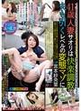 41歳人妻サオリは快楽調教で夫も引くレベルの変態マゾに… 宮本紗央里