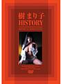 ��ޤ�� HISTORY