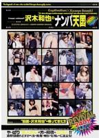 6© 【動画】外人男と日本女のSEXに興奮する人のスレ
