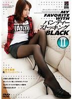 「MY FAVORITE WITH パンティーストッキング BLACK 2」のパッケージ画像