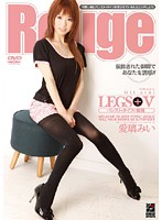 Image RGD-205 Mii Love Ru Bombshell Of Tights Pantyhose LEGS + V