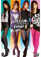 LEGS+パンスト&タイツ EXPERT-1