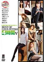 「BEST OF LEGS FETISH 4時間 5」のパッケージ画像