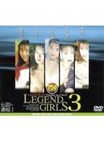 Image TBD-049 LEGEND GIRLS 3
