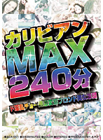 ACA-001 Nasty Blonde Cho Radical Transformation De Corps Minutes MAX240 Caribbean