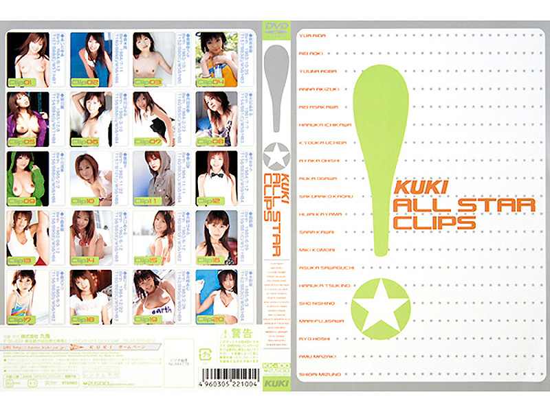KK-100 KUKI ALL STAR CLIPS