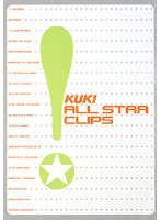 KUKI ALL STAR CLIPS