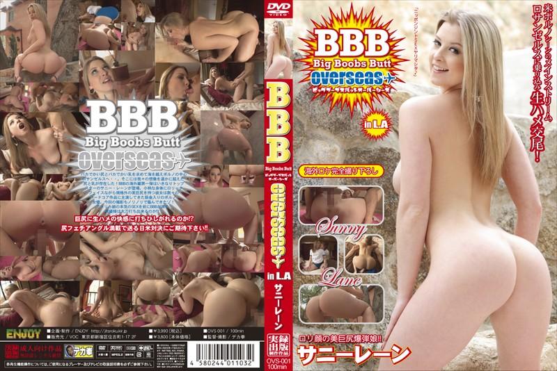 [OVS-001] BBB Overseas in L.A サニー・レーン サニーレーン