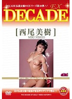 DECADE EX 10 西尾美樹