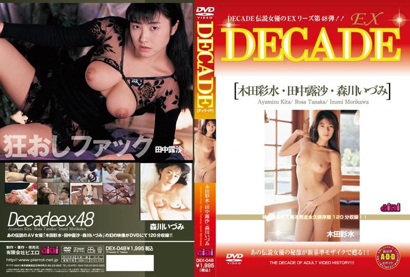 [DEX-048] DECADE EX 48 DEX 森川いづみ