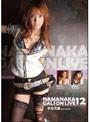 NAMANAKA GALS ON LIVE 12