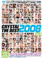 「CRYSTAL THE BEST 2008 vol.3」のパッケージ画像