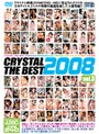 CRYSTAL THE BEST 2008 vol.3