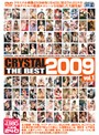 CRYSTAL THE BEST 2009 vol.1