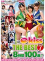 e-kiss THE BEST 7 8����100������