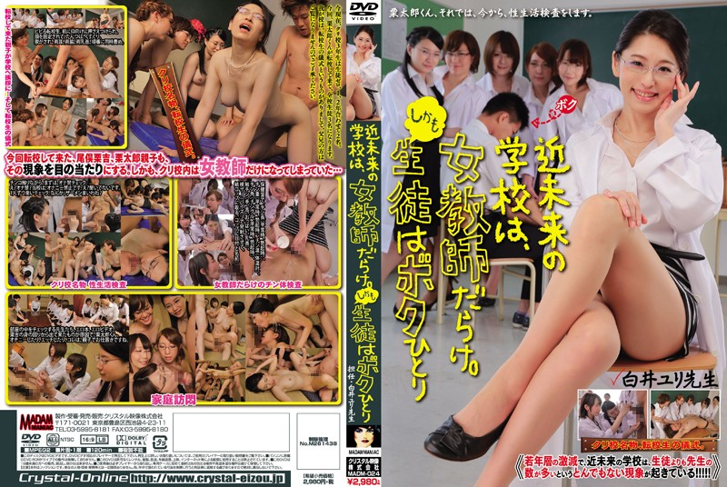 MADM-024 - School In The Near Future I Am One Shirai Lily Student Woman Teacher Full