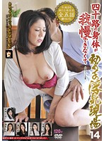 Watch Cheating Site 14 For The First Time - Endou Yume, Someya Yuki, Chiga Sakie, Kaito Shinobu