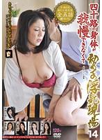 Watch Cheating Site 14 For The First Time - Endou Yume, Someya Yuki, Chiga Sakie, Kaito Shinobu, Saotome K
